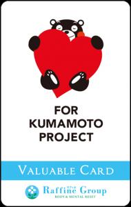kumamon_vc_resize